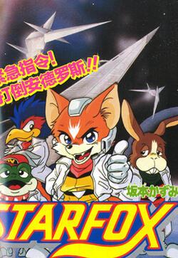 星际火狐的封面图
