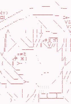 命令者白似乎要邂逅都市传说的封面图