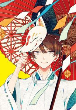 平安灯火妖怪阴阳师的封面图