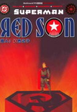 超人:红色之子的封面图