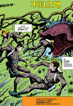 星际迷航:不归之地的封面图