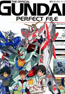 The Official Gundam Perfect File的封面