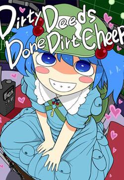 Dirty Deeds Done Dirt Cheap的封面图