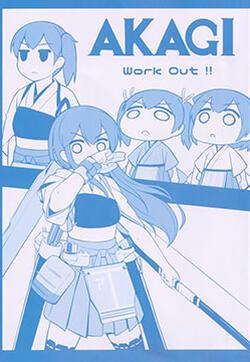 Akagi work out !!的封面图