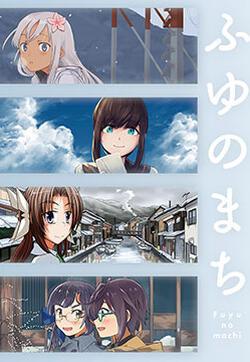 小镇冬景的封面图