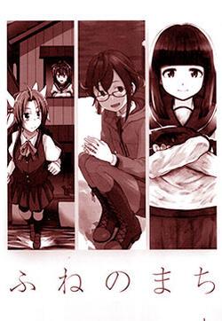 船屋故事的封面图
