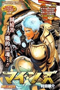 钢铁之心的封面图