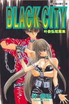 黑色城市的封面图