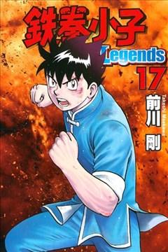 铁拳小子legends的封面图