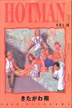 Hotman的封面图
