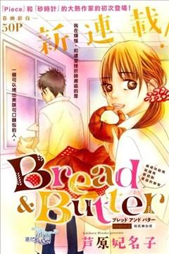 Bread&Butter的封面图