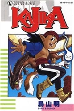 KAJIKA的封面图