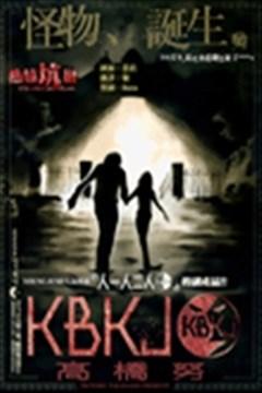 KBKJ的封面