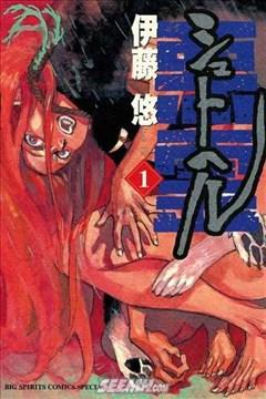 西夏恶灵的封面图