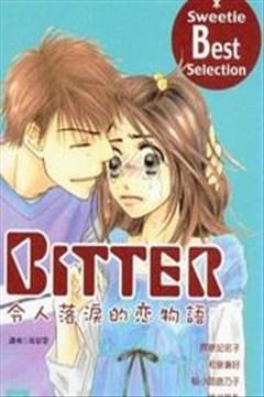 令人落泪的恋物语的封面图