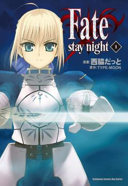 Fate/stay night的封面图