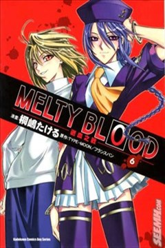 MELTY BLOOD封面