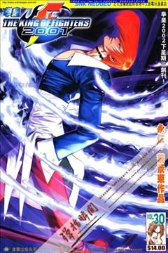 拳皇2001的封面图