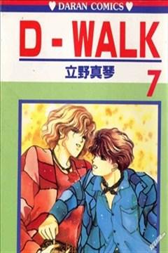 D-WALK的封面图