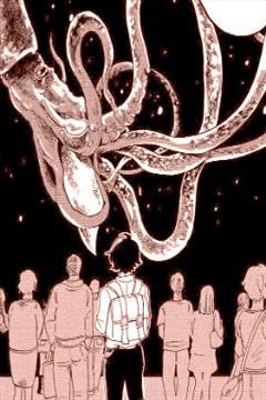 马格梅尔深海水族馆的封面图
