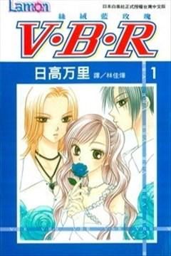 V.B.R丝绒蓝玫瑰的封面图