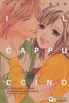 CAPPUCCINO的封面图