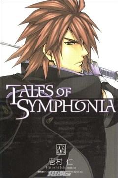 TALES OF SYMPHONIA的封面图