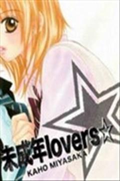 未成年lovers的封面图