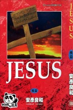 耶稣JESUS的封面图