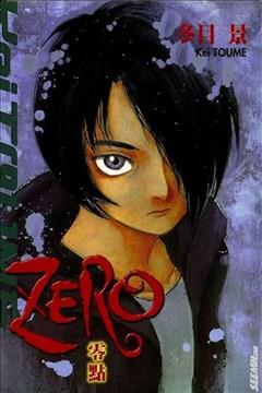 ZERO零点的封面图