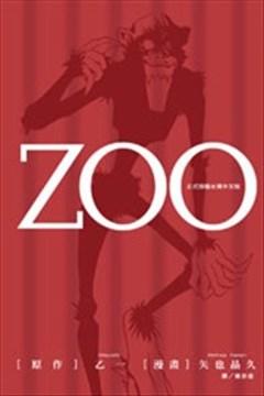 ZOO的封面图