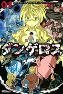 战斗破坏学园DANGEROUS的封面图