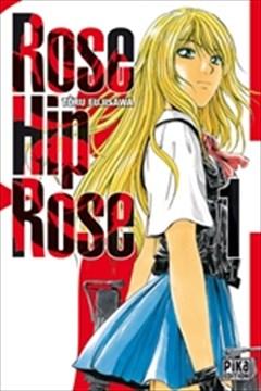 麻辣狂花(Rose Hip Rose)封面