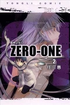 ZERO ONE~异界少年~(异界少年)的封面图