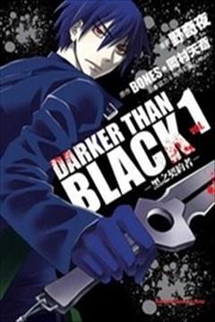黑之契约者的封面图