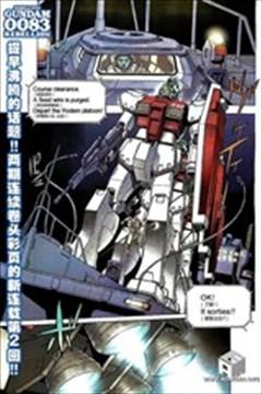 机动战士高达0083 Rebellion的封面图