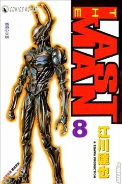 THE LAST MAN封面