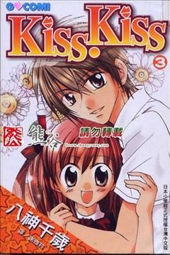 Kiss·Kiss封面