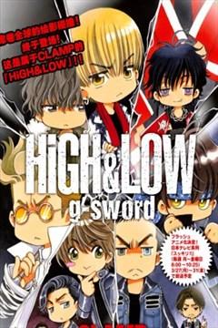 HiGH&LOW g-sword封面