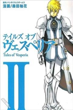 薄暮传说(Tales of Vesperia)的封面图