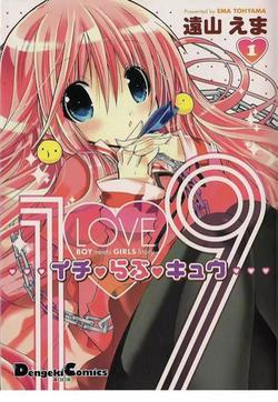 1 love 9的封面图