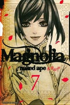Magnolia木莲绮谭(木兰亚属)的封面图