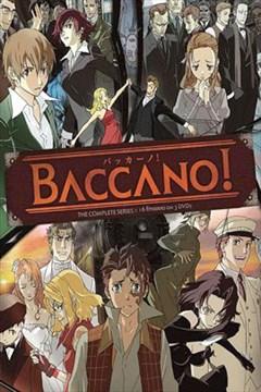 永生之酒(BACCANO!)的封面图