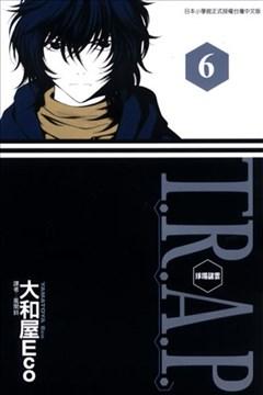 T.R.A.P球场谜云的封面图