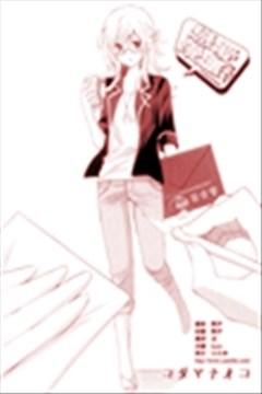 恋爱漫画(Love Comic)的封面图