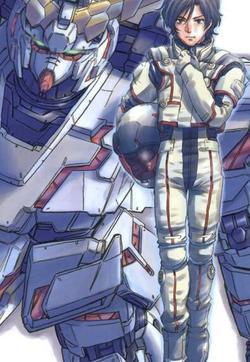 机动战士高达UC BANDE DESSINEE的封面图