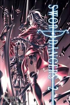 Fate Sword Dancers2(命运守护夜同人 剑舞者2)的封面图