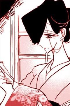 年岁差百合漫画集的封面图