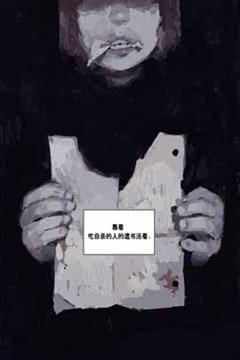 魔女都市李琳的故事的封面图