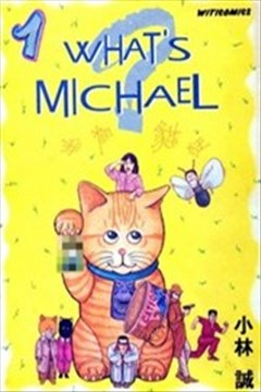 我为猫狂(猫怪麦克)的封面图